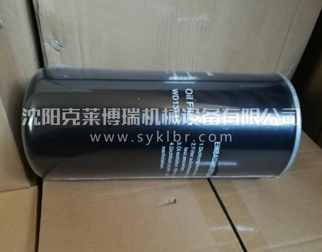 施耐德SRC-150SA油滤
