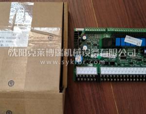 正力控制器PCB0001