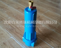 气水分离器