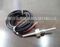 标准温度传感器WAP-236