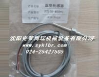 M10X1温度传感器