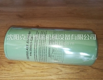 寿力油滤250025-526