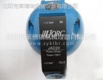 自动排污阀HAD-20B