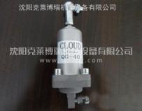 加载气虹QG-40